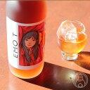 EMOT(エモティー) 720ml【櫻の郷酒造/宮崎県】【焼酎】