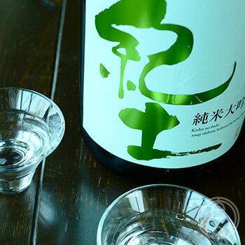 紀土 純米大吟醸 四十五 1800ml【平和酒造/和歌山県】【クール便推奨】【日本酒】