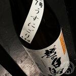 越の白鳥仕込み7号特別純米720ml【新潟第一酒造/新潟県】【要冷蔵】【日本酒】