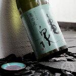 亀泉純米大吟醸亀の尾1800ml【亀泉酒造/高知県】【要冷蔵】【日本酒】