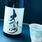 大信州 超辛口 純米吟醸 720ml【大信州酒造/長野県】【クール便推奨】【日本酒】