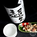 超久純米吟醸生原酒26BY1800ml【中野BC/和歌山】【要冷蔵】【日本酒】
