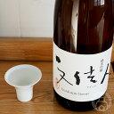 文佳人 リズール 純米吟醸 1800ml【アリサワ酒造/高知県】【要冷蔵】【日本酒】