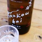 寒紅梅TORECE13純米吟醸1800ml【寒紅梅酒造/三重県】【クール便推奨】【日本酒】