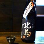 北島玉栄きもと65%ひやおろし720ml【北島酒造/滋賀県】【クール便推奨】【日本酒】