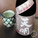 天明純米吟醸茶の天明一年熟成火入れ720ml【曙酒造/福島県】【クール便推奨】【日本酒】