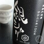 白木久特別純米銀シャリ1800ml【白杉酒造/京都府】【クール便推奨】【日本酒】