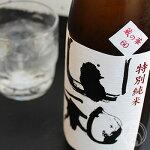 山和特別純米720ml【山和酒造店/宮城県】【要冷蔵】【日本酒】
