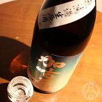 加古屋純米無濾過生原酒720ml【此の友酒造/兵庫県】【要冷蔵】【日本酒】