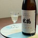 米鶴純米あんだんて720ml【米鶴酒造/山形県】【クール便推奨】【日本酒】