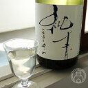 富久錦純青愛山生もと純米吟醸生酒1800ml
