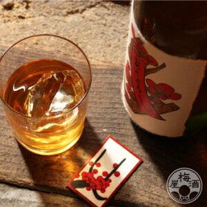 しっとりと梅が薫る。計算された心地よさ。赤短の梅酒 1800ml【八木酒造/奈良県】