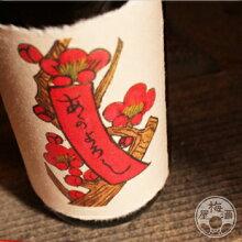 赤短の梅酒720ml【八木酒造/奈良】