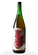 赤短の梅酒1800ml【八木酒造/奈良】