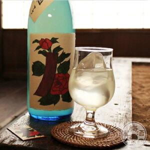 虹を吐いて ひらかんとする 牡丹哉 とろり、柚子酒。青短の柚子酒〜牡丹に青短〜 1800ml【八...