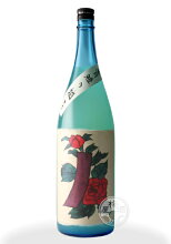 青短の柚子酒?牡丹に青短?1800ml【八木酒造/奈良】