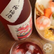 みよしのの桜梅酒720ml【八木酒造/奈良】