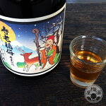 寿老福梅720ml【河内ワイン/大阪】