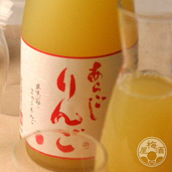 梅乃宿あらごしりんご 1800ml【梅乃宿酒造...の紹介画像3