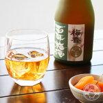 梅香百年梅酒1800ml【明利酒類/茨城】