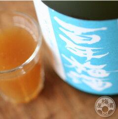 すっぱさと濃厚さが結ばれた、衝撃の旨味。梅香 百年梅酒 すっぱい完熟にごり≪水色ラベル≫...