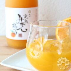 笑顔がこぼれるオレンジカラー紀州 完熟みかん梅酒 720ml【中野BC/和歌山】【RCP】