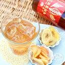 紅茶梅酒 CREHA ROYAL 嬉野アールグレイ 500ml【おおやま夢工房/大分県】