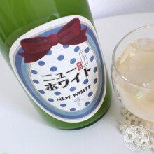 ニューホワイト梅酒720ml【寒紅梅酒造/三重】