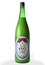 ニューホワイト梅酒1800ml【寒紅梅酒造/三重】