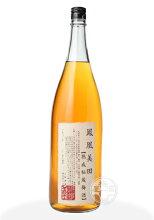 鳳凰美田熟成秘蔵梅酒1800ml【小林酒造/栃木】