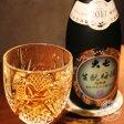 大七 生もと梅酒〈極上品〉 720ml【大七酒造/福島県】