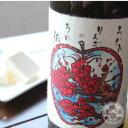 大信州のみぞれりんごの梅酒 1800ml【大信州酒造/長野県...