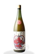 大信州のみぞれりんごの梅酒1800ml【大信州酒造/長野】