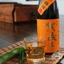 ボリュームたっぷりの味わい賀儀屋 西条完熟梅酒 720ml【成龍酒造/愛媛】【RCP】