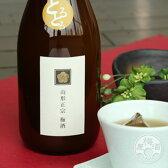 山形正宗 とろとろ梅酒 1800ml【水戸部酒造/山形県】