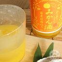 萩乃露和の果のしずくみかん酒500ml【福井弥平商店/滋賀県】