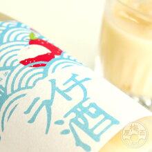 塩ライチ【北島酒造/滋賀】【6月13日出荷開始】