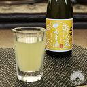 萩乃露和の果のしずくゆず酒500ml【福井弥平商店/滋賀県】