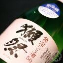 日本酒 だっさい