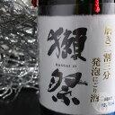獺祭 純米大吟醸 磨き二割三分 発泡にごり酒 720ml【旭...