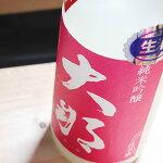 大那純米吟醸那須五百万石スパークリング生720ml【菊の里酒造/栃木県】【日本酒】【要冷蔵】