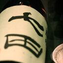 七田 純米無濾過 720ml【天山酒造/佐賀県】【日本酒】【...