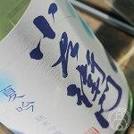 小左衛門夏吟火入れ720ml【中島醸造/岐阜県】【日本酒】