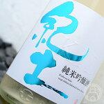 紀土夏ノ疾風純米吟醸1800ml【平和酒造/和歌山県】【日本酒】【クール便推奨】