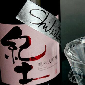 紀土 Shibata's 純米大吟醸 be ambitious 720ml【平和酒造/和歌山県】【クール便推奨】【日本酒】