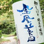 鳳凰美田初しぼり純米吟醸酒720ml【小林酒造/栃木県】【日本酒】【要冷蔵】