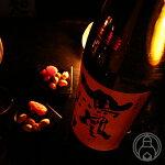 鳳凰美田芳純米吟醸酒無濾過本生1800ml【小林酒造/栃木県】【日本酒】【要冷蔵】