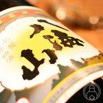八海山清酒1800ml【八海醸造/新潟県】【日本酒】【クール便推奨】