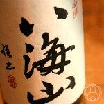 八海山純米吟醸1800ml【八海醸造/新潟県】【日本酒】【クール便推奨】