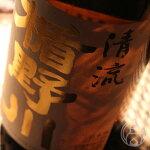 楯野川純米大吟醸清流1800ml【楯の川酒造/山形県】【日本酒】【クール便推奨】